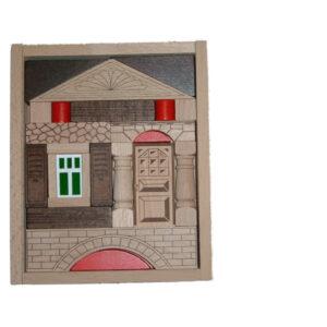 Holzspielzeug Baukasten Antik BxHxT 19,5x16x5cm NEU